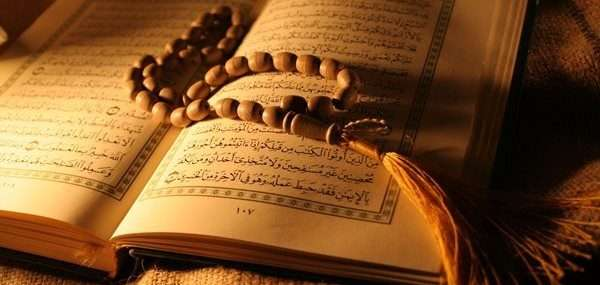Kur'an ve Tesbih