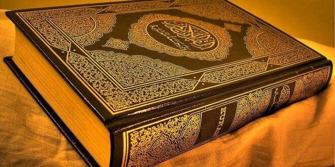 Tefsir Kitabı