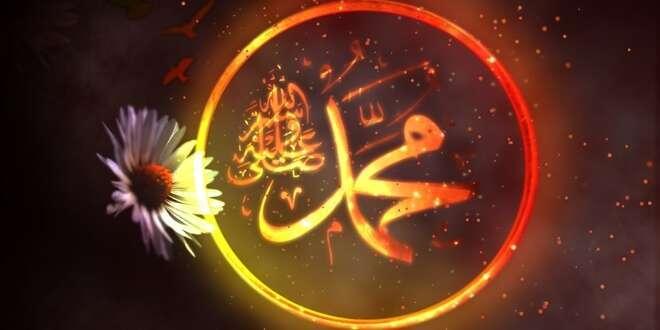 Hz. Muhammed Mustafa (SAV)