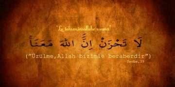 Allah bizimle beraberdir!