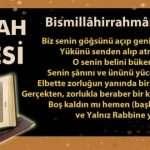 ALLAH bizimle beraberdir