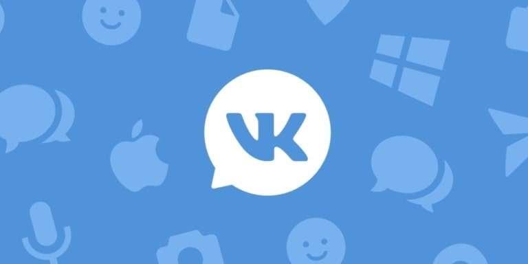 Vkontakte (VK) Görsel Boyutları