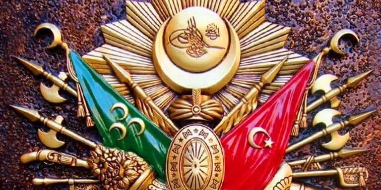Osmanlı Duraklama Dönemi Padişahları