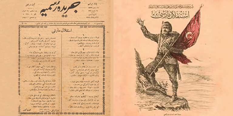 Milli Şiirimiz İstiklal Marşı'nın Yazılış Öyküsü