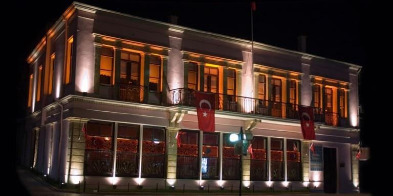 dergiCE 19 Mayıs Özel: Atatürk'ü Anma Gençlik ve Spor Bayramı