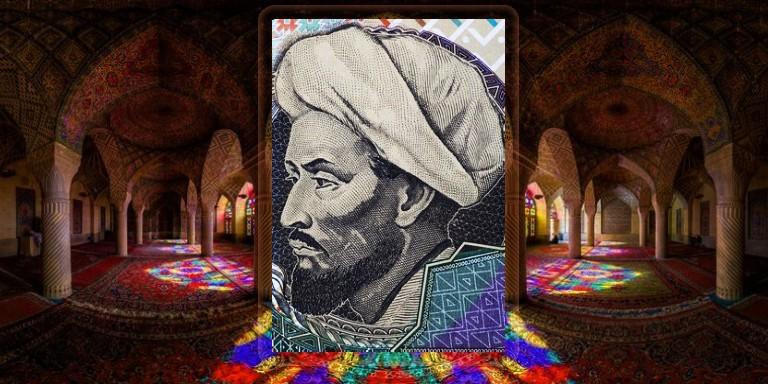 İslam Dünyasının Değerli Filozofu Farabi'ye Dair Bilinmesi Gerekenler
